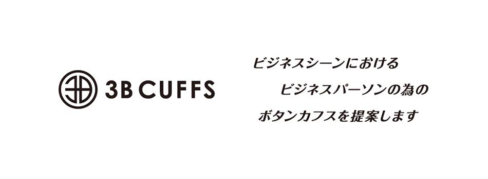 3B CUFFS Concept
